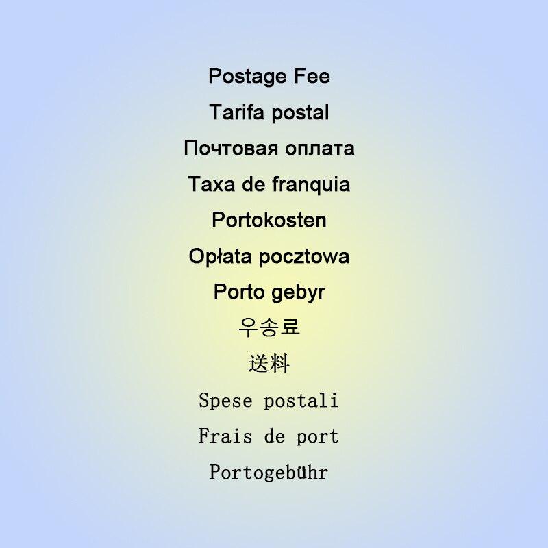 Postage fee Postage link