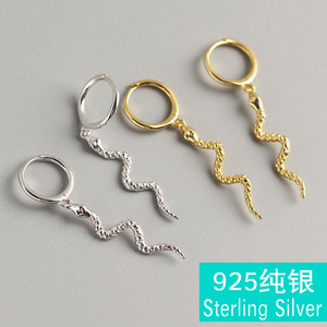 Exaggerated 925 Sterling Silve