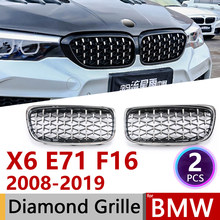 2 Stuks Diamond Grille Racing Grills Voor Bmw X6 E71 F16 2008 ~ 2019 Trim Grill Auto Accessoires 2009 2010 2011 2012 2013 2014 2018(China)