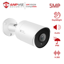 Anpviz 5MP POE Bullet IP Camera With Audio Home/Outdoor Weatherproof Security Cam Night Vision 98ft ONVIF H.265 P2P
