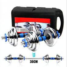 10kg / 15kg / 20kg / 30kg / 40kg dumbbell men's gym home combination detachable suit fitness equipment convertible barbell