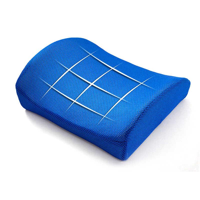 Mobil Rumah Kantor Bantal Busa Memori Dukungan Pinggang Belakang Sarung Bantal Bantal Menghilangkan Rasa Sakit Lambat Rebound Massager Bantal Kursi Pad
