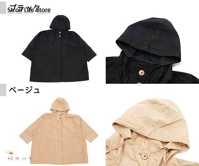 Japan Waterproof Rain Poncho Women Korean Raincoat Black Long Rain Coat Jacket Long Coat Women Windbreaker Gabardina Mujer Gift 4
