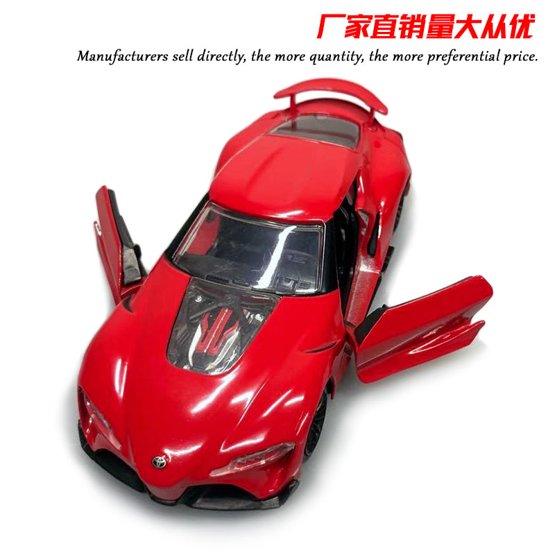 JADA 1/32 Scale Car Model Toys JAPAN TOYOTA FT-1 Diecast Metal Car Model Toy For Collection/Gift/Kids