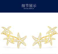 zircon Star Clip Earing silver 925 three Starfish Ear Cuff Chic Heart Clip Earring Gold color Brincos Without Piercing