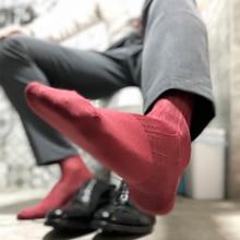 Men's Socks Ultra Thin Silk Socks Mens Formal Dress Suit