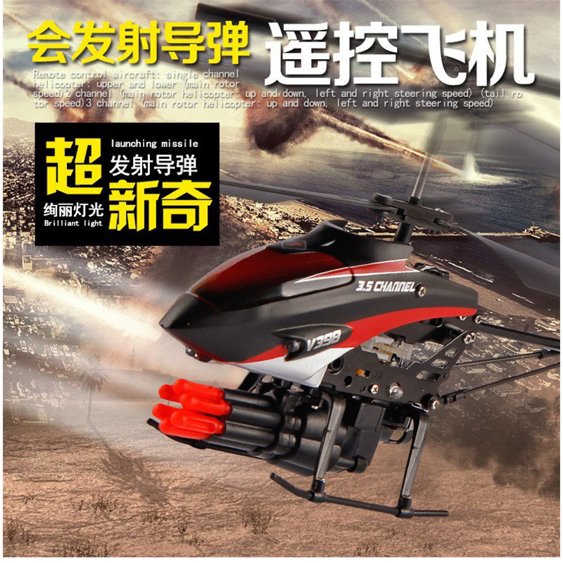 Weili V398 Remote Control Aircraft-Emission Missile Boys Drop-resistant Shoot Bullets Helicopter Airplane Electric Toys