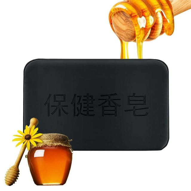40g Propolis Charcoal Soap Active Energy Drug Bactericidal Soap Black Bamboo Soap Face Body Clear Anti Bacterial Soap 1