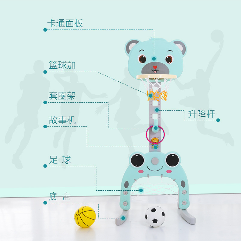 CHILDREN'S Basketball Stand Football Door-in-Indoor Height Adjustable Toy-Outdoor Football Rack Basketball Frame
