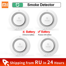 Detector de alarma de fuego Xiaomi Mijia Honeywell, Sensor Visual de humo auditivo, Control remoto por aplicación MiHome, alarma de incendio, puerta de enlace de trabajo 3