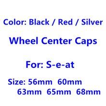 4 шт. 68 мм 65 63 мм 60 мм 56 мм центра колеса колпаки ступицы автомобиля Средства для укладки волос сиденья крышки обода значок эмблема логотип