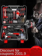 Electric drill, electric hand, tool set, hardware, electrician's maintenance, multi-functional toolbox set, complete multi functional emergency toolbox with lamp combination suit home hardware tool