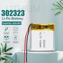 3,7 V 160mAh 302323 032323 литий-полимерный Li-Po литий-ионный Перезаряжаемые батареи 302323 для MP3 MP4 игрушки Bluetooth гарнитура аккумулятор