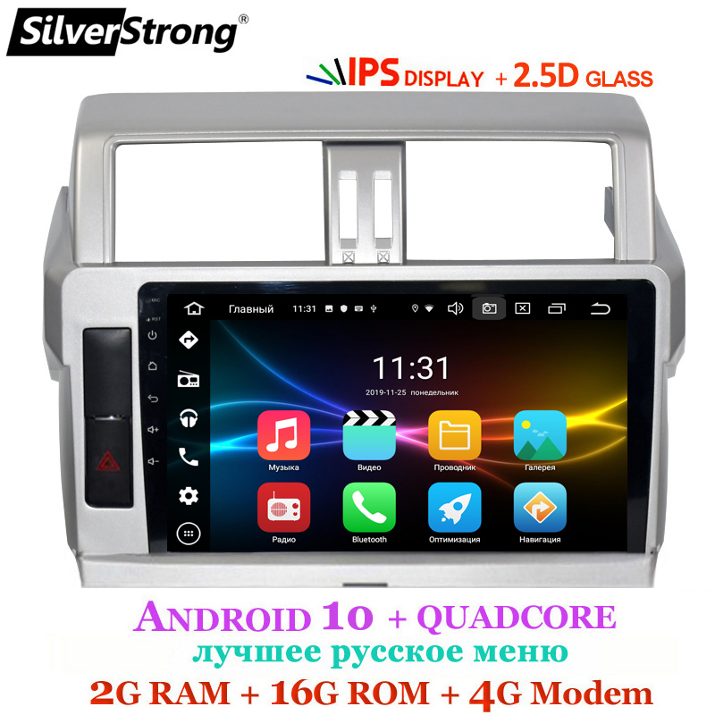 SilverStrong IPS 10inch Android10.0 4G modem Car GPS for Toyota Prado 150 LC150 GPS 2014 2015 2016 2017 Android no DVD image