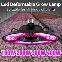 الدفيئة E27 الطيف الكامل النبات تنمو مصباح ليد 400 واط قوية E26 Led مصباح للبذور المائية زهرة الخضار حديقة داخلي فيتو تنمو