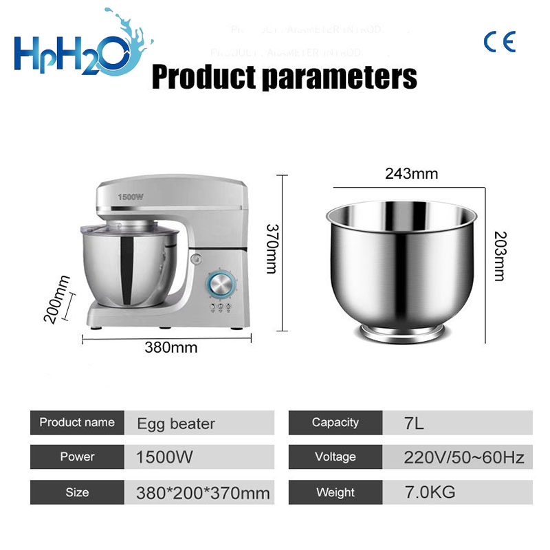 Commercial stainless steel 1500W multifunctional Dough Mixer Household Electric Food Mixer 7L Egg Cream Salad Beater cake mixer