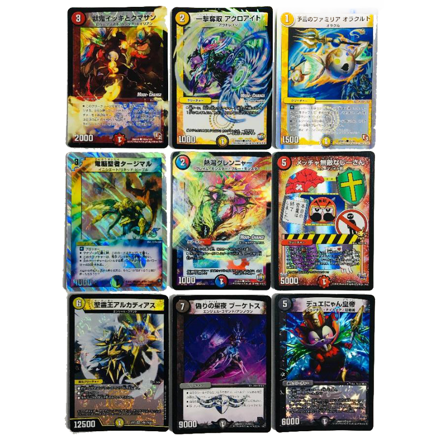 Takara Tomy Crads Duel Masters Card 5pcs/bag Desktop Cover Flash Trading Card Game 3D Collections Children Toys