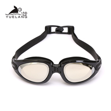 цена на Detachable Anti-fog Goggles Waterproof Swimming Glasses Silicone Lens Professional Male And Female Diopter Optical Glasses