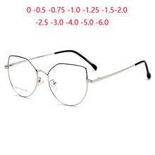 Aço inoxidável olho de gato óculos ópticos feminino metal anti luz azul prescrição óculos feminino sph 0 -0.5 -0.75 -1.0 a-4.0
