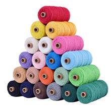 Corde torsadée colorée, 3 mm, 100% coton, beige, pour macramé, 100 m, fil, textile, fourniture pour décoration et art créatif, DIY