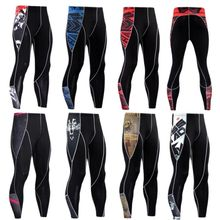 Leggings Fitness-Pants Stretch Training Printed Quick-Drying Sports Men's Basketball