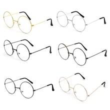 Ретро Круглый оправа для очков реквизит для фотосъемки металлические очки оправа для очков очки Новое поступление цвета Прямая поставка