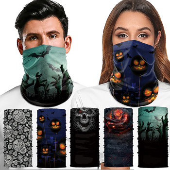 High Elastic 3D Skull Seamless Bandana Cycling Scarf Men Women Headwear Face Mask Tube Bike Ski Hiking Magic Bandana Balaclava