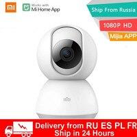 Xiaomi Smart IP Camera Webcam 1080P WiFi Pan-tilt visione notturna 360 angolo Video Wireless Baby Security Monitor per Mi Home App