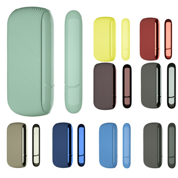 14 Colors Fine Twill Silicone Side Cover Full Protective Case Pouch for IQOS 3.0/ 3 DUO Outer Accessories New - discount item  17% OFF Games & Accessories