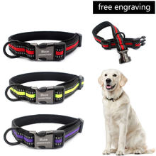 Ошейники для собак с защитой от потери имя собаки id метки подарки