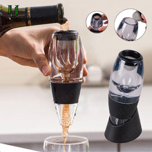 UNTIOR Portable Wine Decanter Inflatable Filter Magic Aerator Set Family Party Bar Essential Red Wine Equipment Bar Accessories