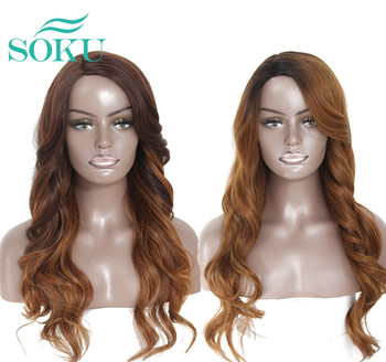 цена на Ombre Brown Synthetic Hair Wigs Side Part Long Wave Wigs For Black Women Glueless Heat Resistant Lace Wig SOKU Free Shipping