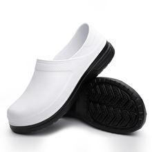 Туфли медицинские унисекс водонепроницаемые Нескользящие для