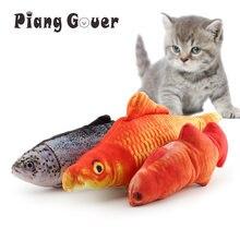 Śliczne pluszowe zabawki dla zwierząt kotek żuć zabawki dla kotów kocimiętka nadziewane ryby interaktywne zwierzęta domowe produkt