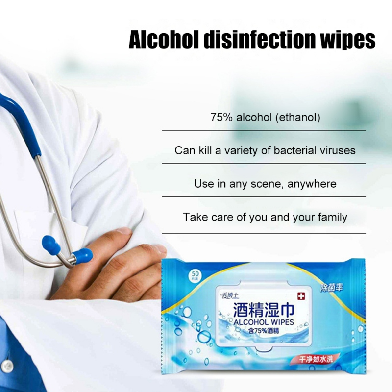 Hot 50pcs/Box Medical Disinfection Alcohol Swabs Pads Wipes Antiseptic Cleanser Cleaning Sterilization First Aid