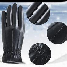 Femmes Plus velours épaississement gants temps froid gants en cuir avec double doublure chaude cyclisme course mitaine Luvas Femininas