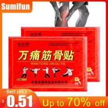 8 pçs alívio da dor emplastro erval chinês remendo lombar coluna analgésica adesivos artrite articulação dor muscular remendo cuidados de saúde