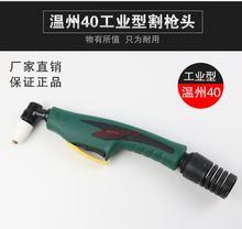 2020 новый дизайн pt 31 pt31 плазменная фонарь высокого качества