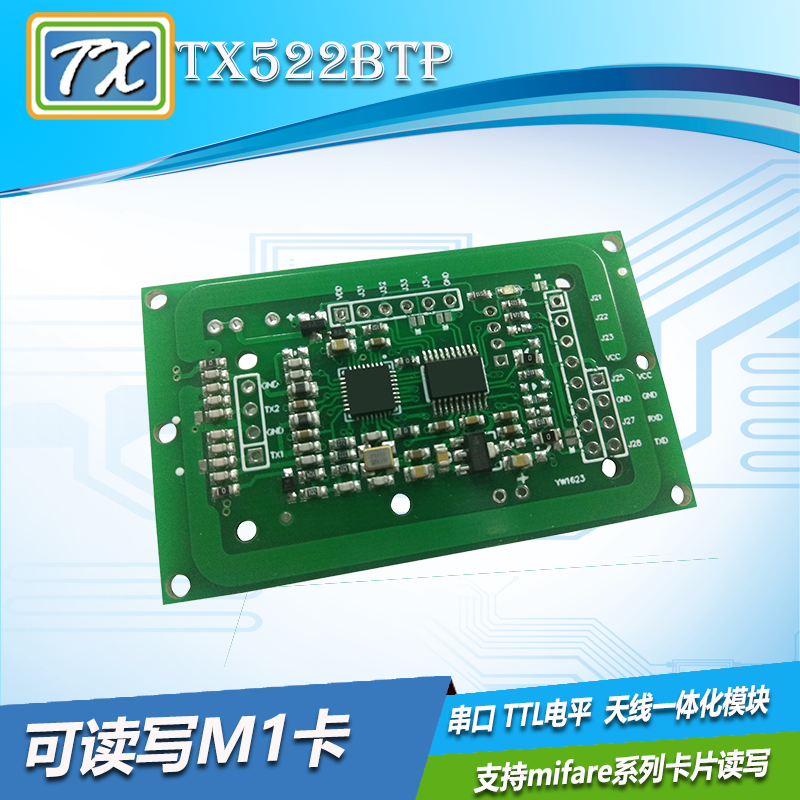 TX522BTP Access Control Card Module Sensor IC Card Read And Write Building Card Recognition Circuit Board