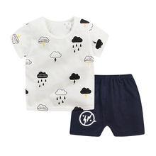 Комплект одежды для маленьких мальчиков и девочек летние комплекты