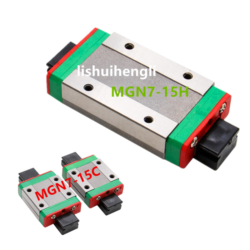 MGN7H MGN7C MGN9H MGN9C MGN12H MGN12C MGN15H MGN15C Carriage Block For MGN9 MGN12 MGN15 Linear Guide /3d Printer CNC Part