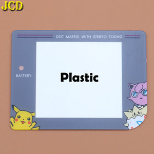 Image 2 - JCD 1Pcs New Glass Plastic Screen Lens cover For Nintend Gameboy Classic For GB Lens Protector
