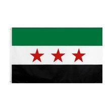 60x90/90x150cm três estrelas velha síria bandeira para a decoração