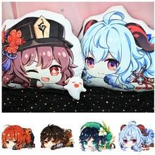 Game Genshin Impact Plush Pillow Doll Lumine Diluc Kawaii Cartoon Hu Tao Zhong Li Barbatos Cosplay Accessories