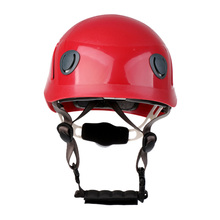 Kids Adjustable Safety Helmet Outdoor Climbing Kayaking Rappelling Abseiling Rescue Equip Red
