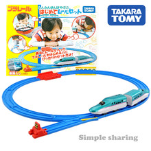 Takara Tomy Plarail Pla Rail Series E5 Shinkansen Hayabusa First with Railroad Set (2-Car + Oval Track set) Train Track Toy(China)