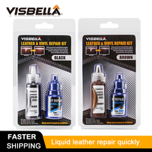 Visbella液体革修理キット育毛家具カーシートソファジャケット財布靴クリーナー黒修理ハンドツール