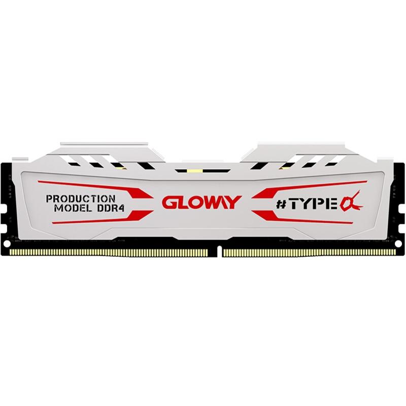 Gloway DDR4 8GB/16GB/32GB 2400MHZ/2666MHZ Desktop RAM