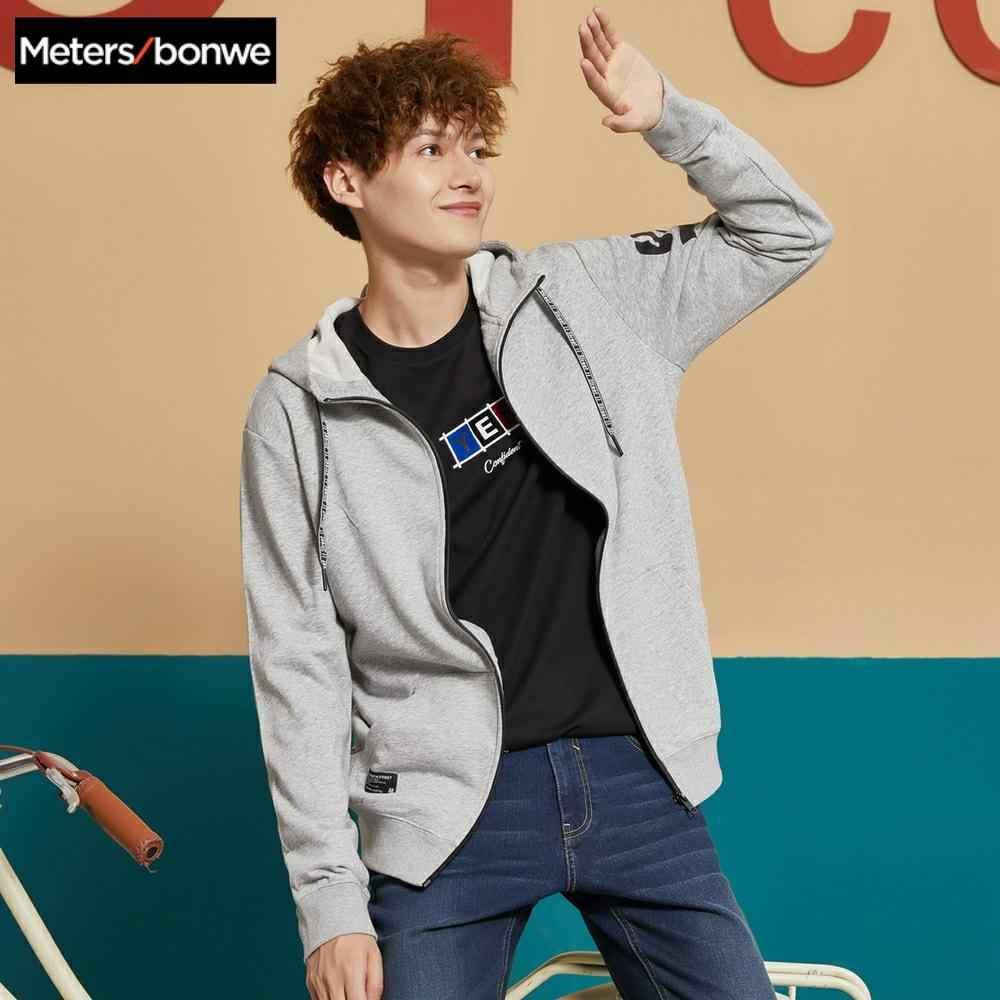 Metersbonwe 가을 겨울 기본 후드 재킷 남성 후드 가디건 남자 고품질 패션 망 코트 스케이트 보드 자 켓