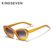 KINGSEVEN 2020 delle Donne di Occhiali di Lusso Di Marca Occhiali Da Sole Gradiente Occhiali Da Sole Polarizzati Lente occhiali Da Sole Rotondi Farfalla Oculos Feminino